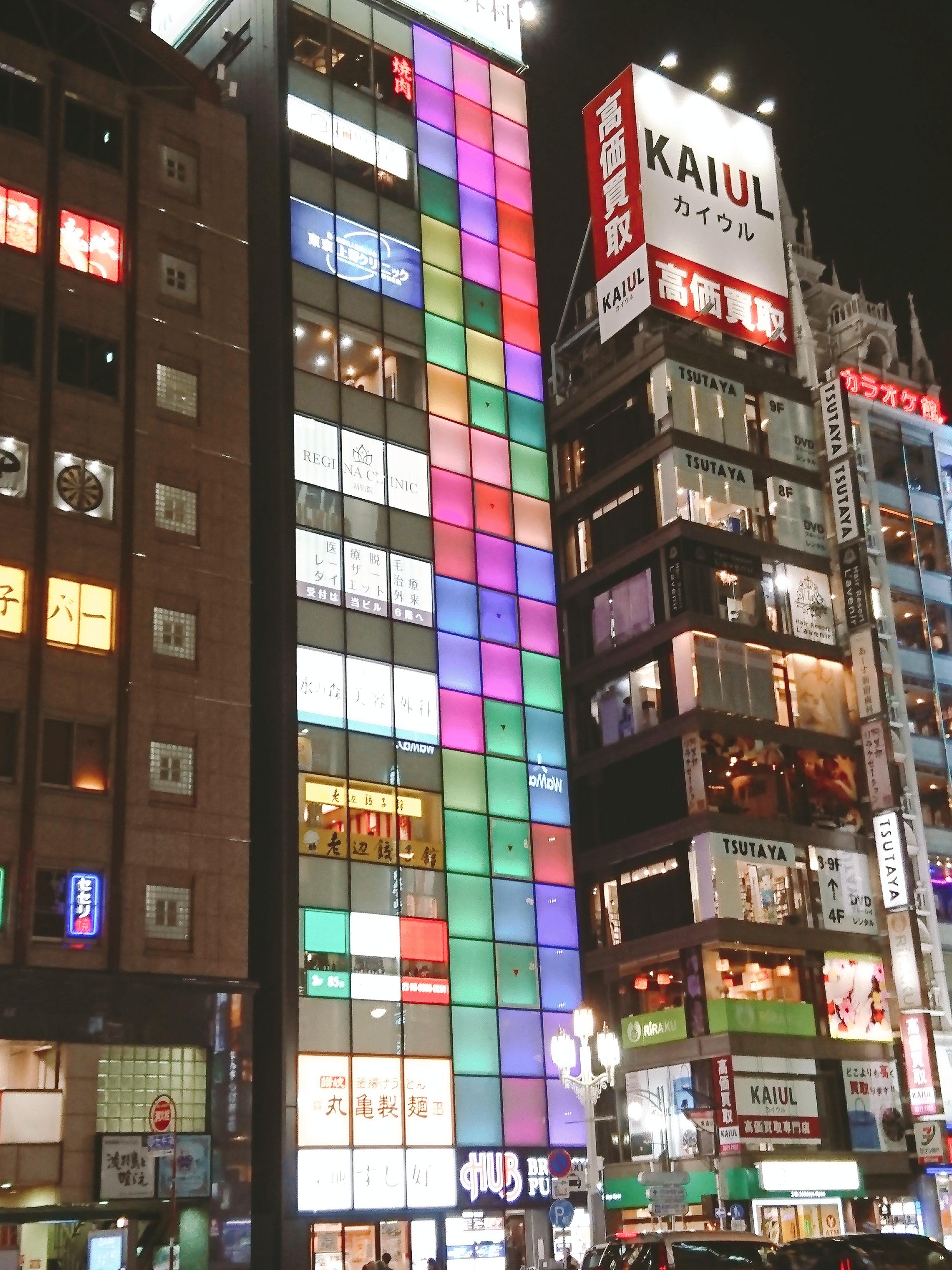 新宿 クアルト