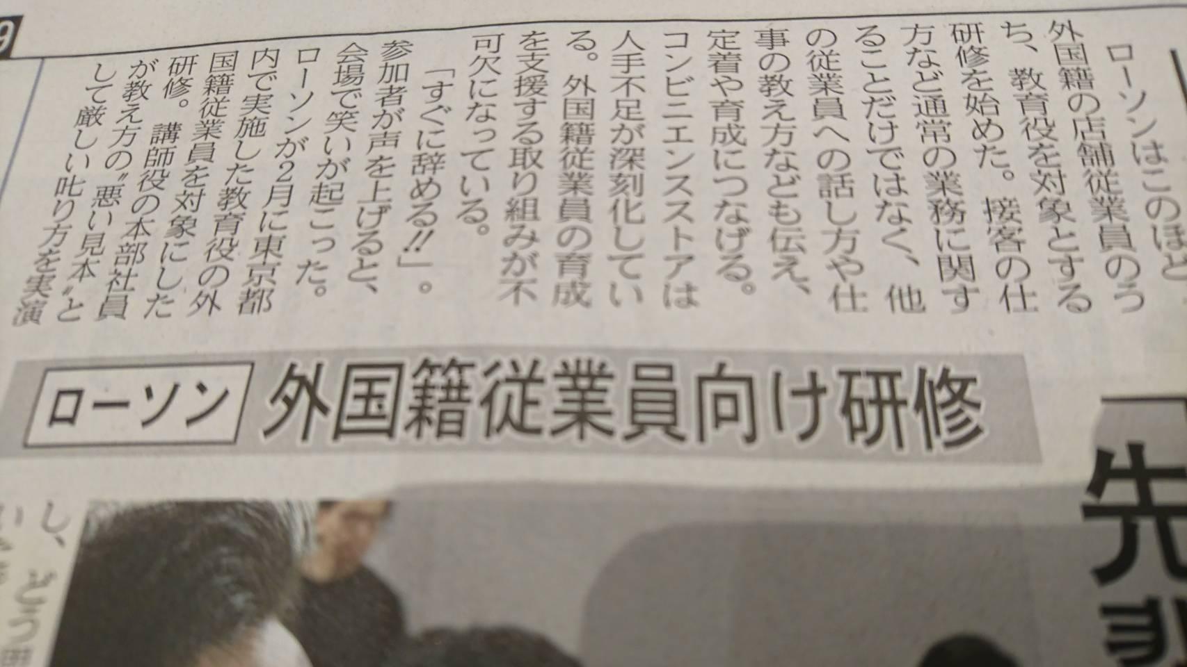 東食サービス株式会社