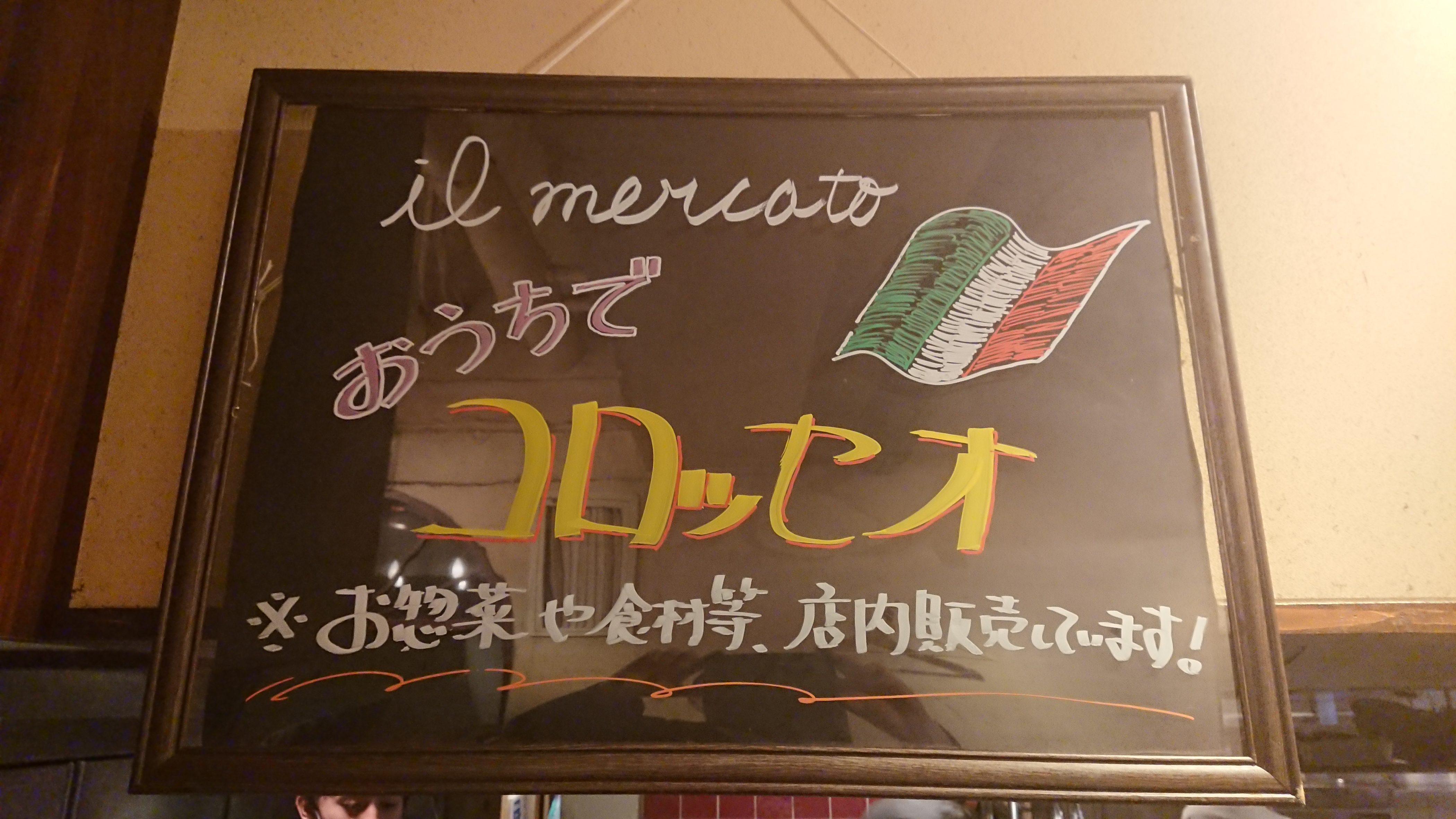 中目黒 スーパーマーケット