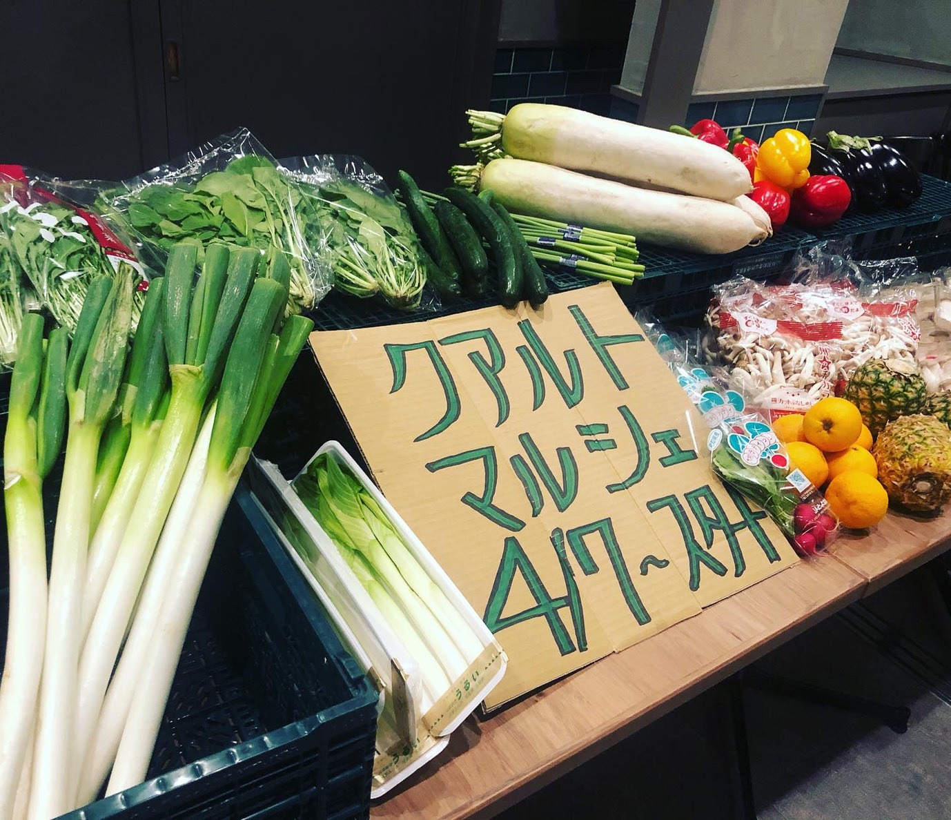 新鮮野菜を!