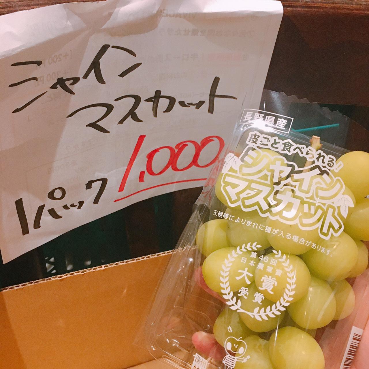 新宿クアルト